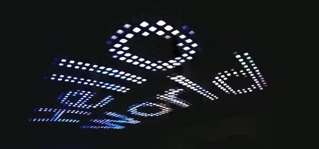led-ceiling-hello-world